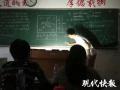 """教学楼突然停电 老师用手机照明继续上课成""""网红"""""""