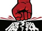 银监会原主席助理杨家才受贿案开庭 当庭认罪悔罪