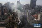 巴西一少年犯关押中心发生火灾 致9人死亡