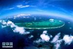 外交部、国防部回应美舰擅入中国西沙群岛领海