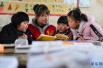 山东:10万余名留守儿童监护人签订责任确认书