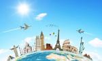 沈阳暑期出境游人数持续增加 热门线路价格涨幅超两成