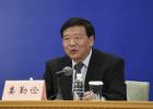 这场会议结束后发布了哪些成果 沪苏浙皖书记都说了啥