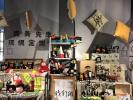 沈阳浑南区将出台文创产业扶持政策