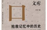 梁思成是如何发现唐代佛光寺的?
