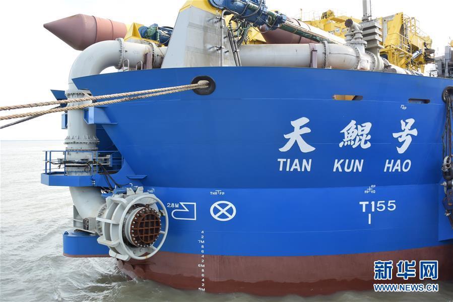 """(图文互动)(7)我国自主研发的疏浚重器""""天鲲号""""首次试航成功"""