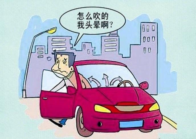 汽车空调的那些事
