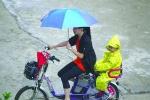 """迟来的""""梅姑娘""""驾到 周末都是雨雨雨"""
