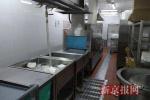 """""""老鼠门""""不到一年海底捞北京劲松店酱料中发现苍蝇,再次停业整顿"""
