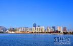 6月份青岛市区空气质量达近6年最好水平 崂山区最优