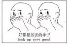 """棒!中国33个城市入选""""世界城市"""" 南京上榜!"""