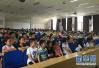 重庆中小学生欺凌综合治理方案公布 学校成立学生欺凌治理委员会