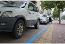 @南京车主,南京规划到2030年建设704处停车场 缓解停车难题