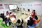 杭州新学期推行小学生放学后托管,所需经费暂由属地财政保障