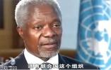 安南去世享年80岁 联合国表示哀悼将举行纪念活动