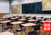 平顶山:七年级要全面消除65人以上超大班额