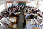 暑假余额不足!南京中小学9月3日开学家长提前忙买教辅书