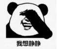@江苏人 物价上涨别慌,史上最强省钱指南来啦!