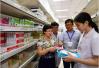 国家医保局推动各地优化完善异地就医报销制度流程
