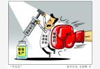 疫苗品种和厂家须在接种处显著公示,江苏出台国内首个预防接种地方标准