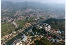 打造国际医疗康养名城 济南市将建5个中医药特色小镇