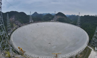 """【组图】""""中国天眼"""":两年发现44颗新脉冲星"""