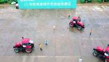 首届全国农业行业职业技能大赛总决赛在山东日照举行