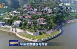 济南综合施策 确保卧虎山水库水质稳定达标