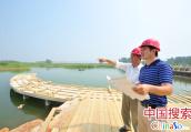 河南永城市开展沉陷区生态治理 展开新时代的美丽家园画卷