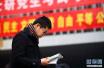 河南考研的同学请注意 10月10日起正式报名