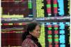 10日A股延续分化格局:沪指小幅收红 盘中险破2700点