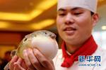 石市发布十大传统特色美食及十家传统特色美食品牌店