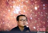 对话作家刘慈欣:梦想