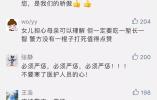殴打医生的患者女儿为何采取取保候审?北京警方回应