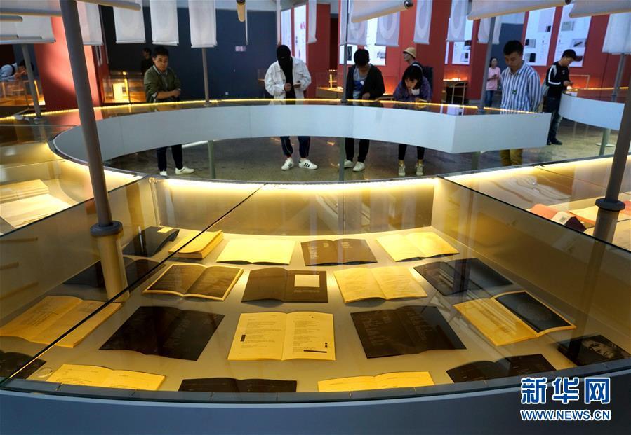 第九届全国书籍设计艺术展在南京举行 展出作品3108种