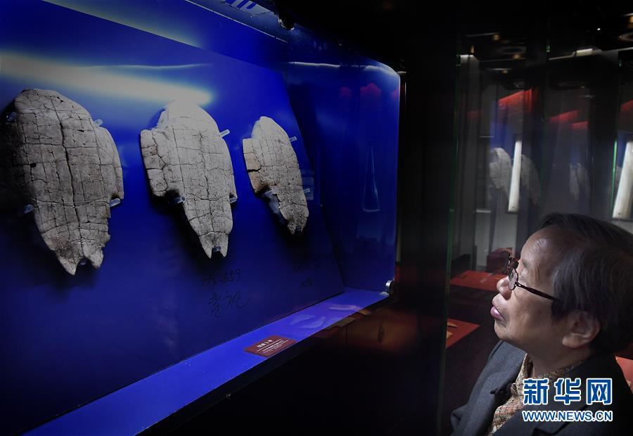 (新華全媒頭條·圖文互動)(3)殷墟:穿越三千年歷史的傳奇