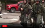 美國槍擊案事發猶太人聚居區 特朗普回應:應判死刑!