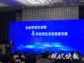 去年到今年10月,江苏企业用这项政策减少约2.9亿美元贸易成本