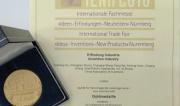 格力獲3項紐倫堡發明金獎 自主創新再受國際認可