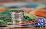 """银联联合商业银行推出小微企业卡 打通融资""""最先一公里"""""""