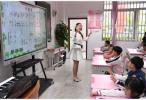 教育部部长陈宝生:将专门出台中小学教师减负政策