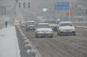春运南方将有多次冰冻雨雪天气 影响这些地区