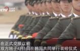 今年清明节前,第六批在韩中国人民志愿军烈士遗骸要回家了!