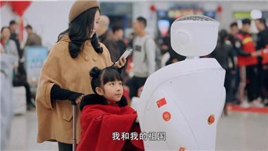 """深圳北站 新春唱响""""我和我的祖国"""""""