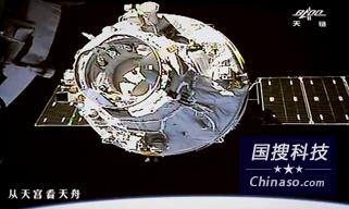 NASA新任务:计划发射探测器探索宇宙起源