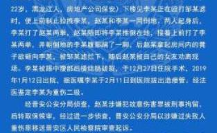 国搜快评:要为更多见义勇为者撑腰打气