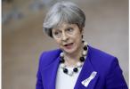 英首相推扶贫基金 被批为脱欧协议收买反对党议员