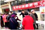 中信银行无锡分行多种形式开展315消保宣传活动