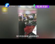 郑州奔驰车主:非逼我坐引擎盖上哭才解决?