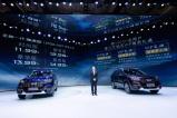 全新一代瑞虎8預售發佈 楊爍現場助陣燃情首秀